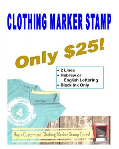 Clothing Marker Stamp