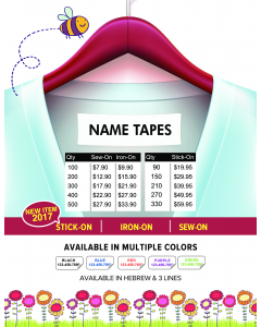 Clothing Name Tape Labels